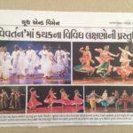201/3 kadambのvivarta公演、ahmedabadでの初演の様子。